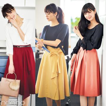 新川優愛が着る♡ オフィスコーデのスカートは、秋色で選ぶのが正解!
