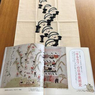 ゆるくてカワイイ日本美術が、集結!