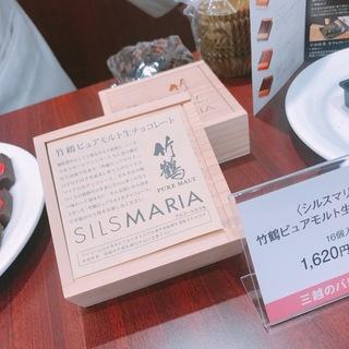 五感で感じる日本橋三越本店のバレンタイン♡_1_5-1
