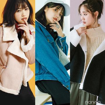 2018年冬のマストアイテム★【ボア・ムートン】コートコーデ12選