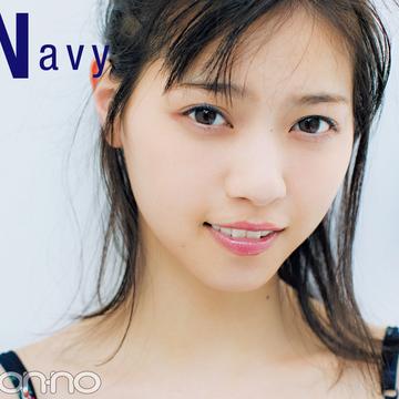 【Navy】まばたきするたび見えるクールなネイビーにドキッ