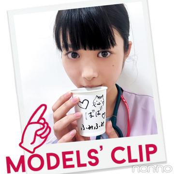 馬場ふみか&武田玲奈&渡邉理佐の好きな香りって?★Models' Clipまとめ★④