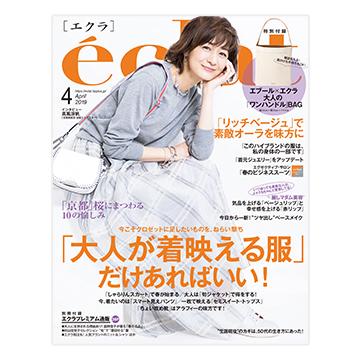 集英社の雑誌キャンペーン実施中!