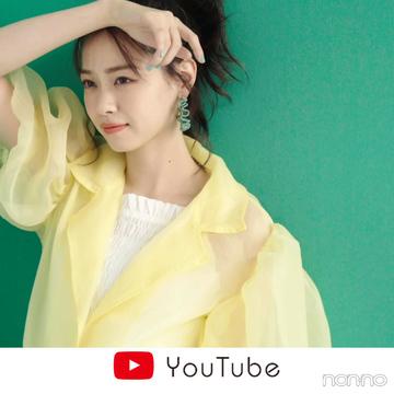 西野七瀬があいうえお作文に挑戦♡ ウェブ限定動画でチェック!