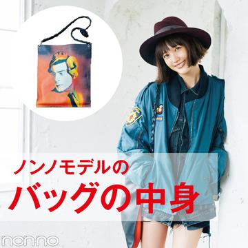 本田翼はショーパン&ニーハイ♡ 冬私服&バッグの中身も公開!