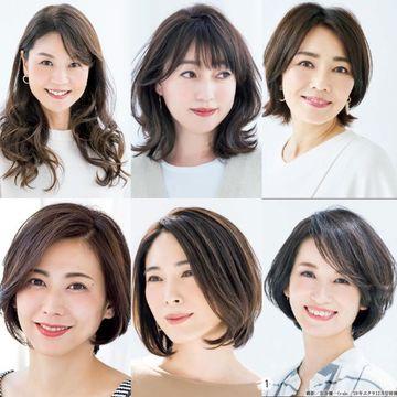 髪の長さ別「ヘアカタログ」が人気!【50代髪型人気ランキングTOP10】