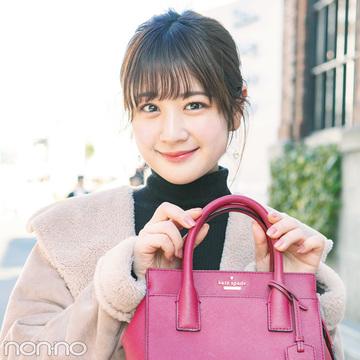 ノンノ専属読者モデルの愛用ブランドバッグ、見せて!【カワイイ選抜】