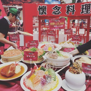 食と旅の小宇宙、 「台湾美食展2016」レポート!