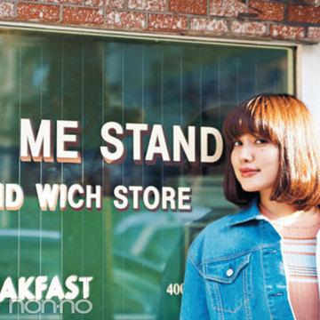 TOKYOフォトジェCafe④★おしゃれすぎる♡バイ ミー スタンド