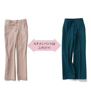 身長153㎝、美女組bemiさんの着こなしルール01「まずは軸となるパンツを更新!」