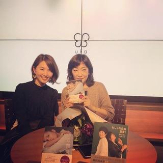 渡邉季穂さんと♡「雰囲気からして美人」を読んで、キレイを再考。_1_2