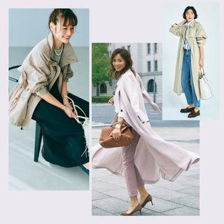 アラフォーが選ぶべき春アウターは?2021年の春アウターの最旬コーデまとめ|40代ファッション