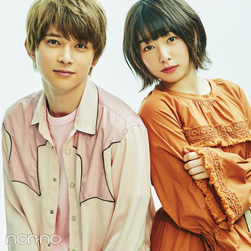 キュンキュンしてほしい♡ 桜井日奈子&吉沢亮『ママレード・ボーイ』の熱演を語る!