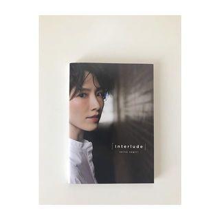 元雪組トップスター早霧せいなさんの写真集「interlude」絶賛発売中!