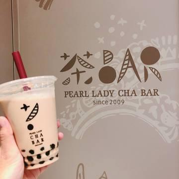 【タピオカ好き必見‼︎】お茶専門店 茶Bar♡
