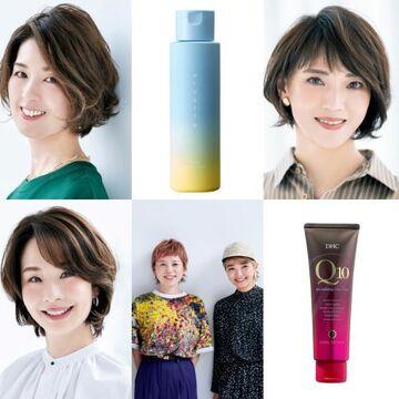 アラフィーの美髪を叶える「最新ヘアカラー」【50代髪型人気ランキングTOP10】