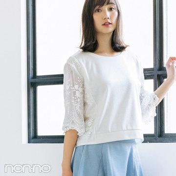 人気ブランド春のセット買い☆マジェスティックレゴンなら甘めトップス+フレアスカート