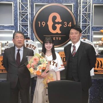 週刊ジャイアンツ⚾︎ アシスタント卒業しました!!
