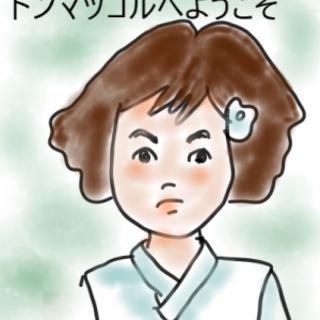 【おウチで胸キュンシネマ】歴史的米朝会談。映画で歴史を復習しよう!
