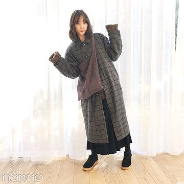 鈴木友菜はKBFのチェック柄コートでゆるずるあったかコーデ♡ 【モデルの私服スナップ】
