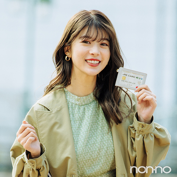 Suicaも定期券もこの1枚で! クレジットカードはJRE CARDに決まり!