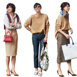 ファッション人気記事ランキング Photo Gallery