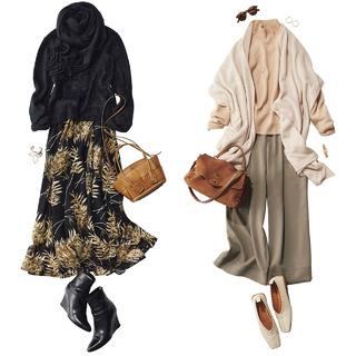 【夏ボトムの冬活用編】三尋木奈保の「冬、自分の着こなしに飽きない」5つの方法