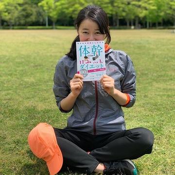 【1日5分】体幹リセットダイエットのすゝめ