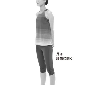 2.胸のストレッチ