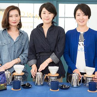 青いものと一緒にコーヒーをゆっくり味わう「COFFEE&BLUE」