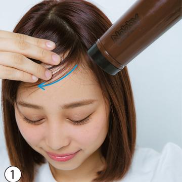簡単4ステップで、小顔前髪をセルフスタイリング!