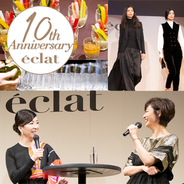 エクラ10周年イベント「Jマダム パーティ」開催!