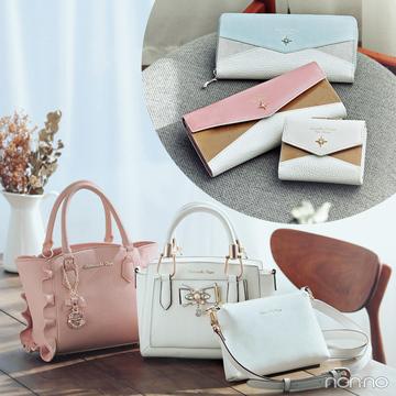 祝25周年記念☆新作バッグ&財布を25名様にプレゼント|サマンサベガ&サマンサタバサプチチョイス