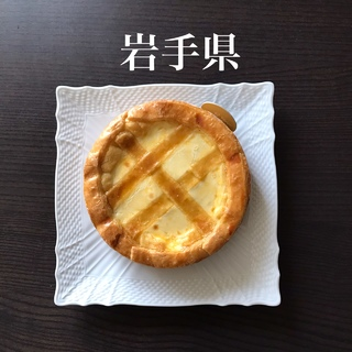【日本おやつの旅】トロイカってお寿司じゃないのか。(岩手県)