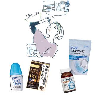 目薬&サプリメントで疲れ目対策【ほっておけないリモート目疲れ】