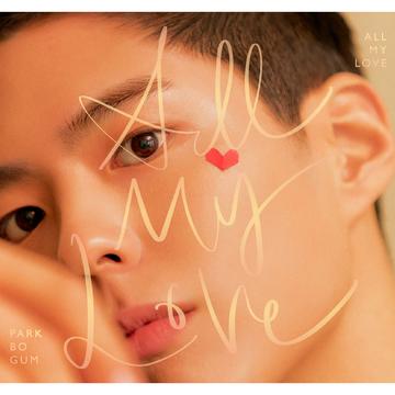 パク・ボゴムが2nd Single『All My Love』リリース決定!