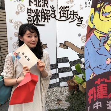 【来年春まで延長】下北沢謎解き街歩きは涼しくなるこれからがおすすめ!