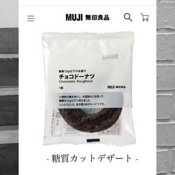 糖質カットデザート ❤︎〔2〕