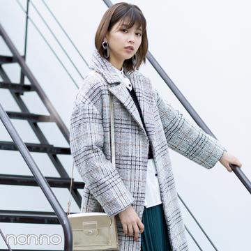 渡邉理佐のカジュアルアウターナビ★ チェックのチェスターコート3選!