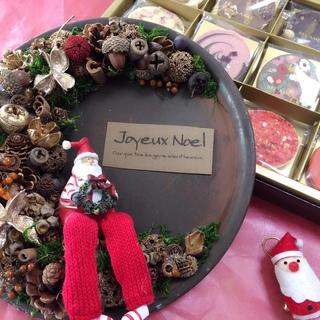 キラキラ 準備にワクワク  素敵なクリスマスを_1_2