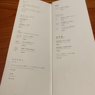由縁別邸代田の茶寮月かげ。昼と夜で異なる雰囲気を楽しめるおすすめのお店。_1_5-2