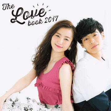 ノンノ世代7610人の声でわかった!「20歳の恋愛のリアル」全記事まとめ!