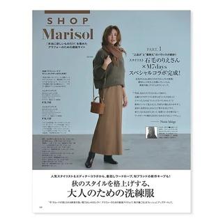 ここでしか買えない限定アイテムも!SHOP Marisolのカタログ11月号を無料でお届け!