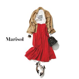 キャッチーな赤いマキシスカートにはベージュ合わせがしっくり似合う【2019/5/22コーデ】