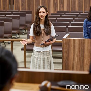 日本文化大學の、学生ファーストなカリキュラムに注目!