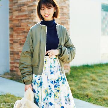 西野七瀬がお手本♡ トレンドの花柄スカートを今→春3段活用!