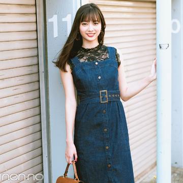 新川優愛の大人っぽジャンスカコーデ♡ 夏の終わりから10月までの着回しを披露!