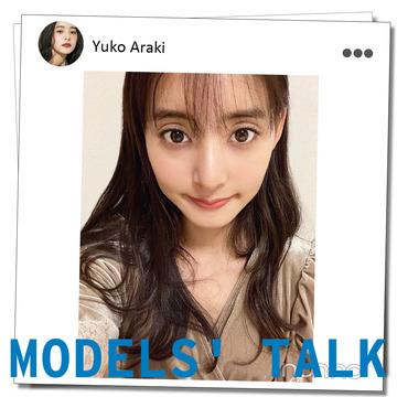 Photo Gallery|ノンノモデルが決める、2020年の漢字はこちら!