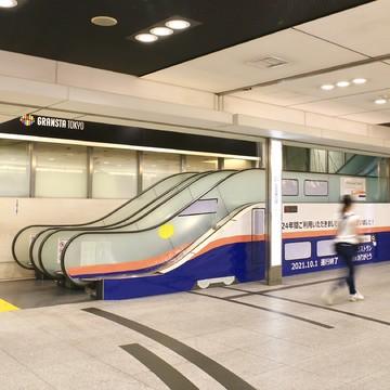 「新幹線がエスカレーターに!」の衝撃。