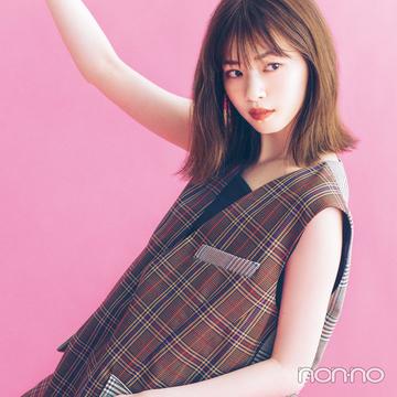 西野七瀬が魅せる! 秋は、かわいい美人になりたい。